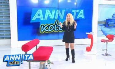 Αννίτα Κοίτα: Η λεπτομέρεια στην εμφάνιση της Πάνια που μας εντυπωσίασε και έκανε τη διαφορά!