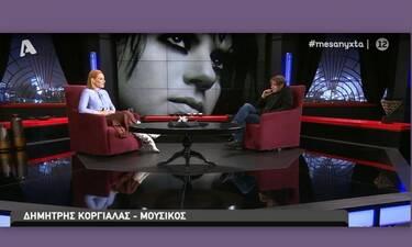 Δημήτρης Κοργιαλάς: Αποκαλύπτει τους λόγους που οδήγησαν στον χωρισμό από την Φωτεινή Ψυχίδου
