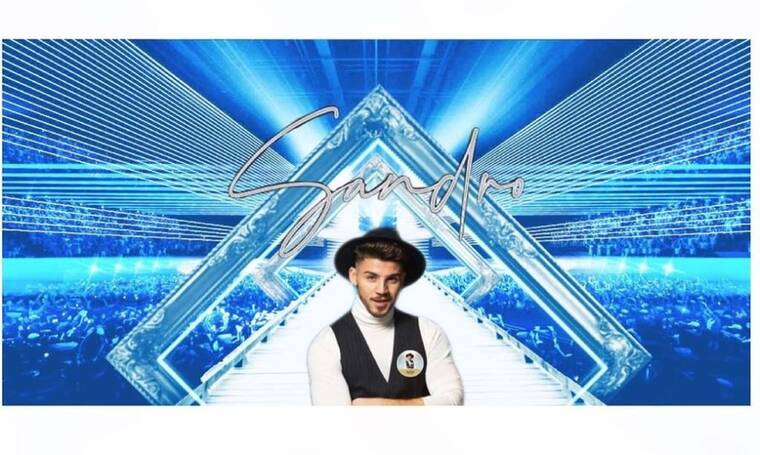 Eurovision 2020 Κύπρος: Αυτό είναι το τραγούδι με το οποίο θα διαγωνιστεί το νησί της Αφροδίτης