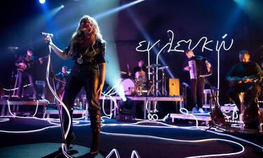 «Το Αστέρι Μου»: Αυτό είναι το νέο τραγούδι της Νατάσας Μποφίλιου (Video)