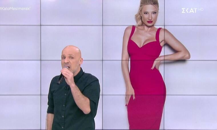 Καλό μεσημεράκι: Έτσι σχολίασε ο Νίκος Μουτσινάς τη νέα σχέση της Φαίης Σκορδά (Pics-Vid)