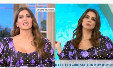 Σταματίνα Τσιμτσιλή - Τζώρτζια Γεωργίου: Με το ίδιο ρούχο! Ποια το φόρεσε καλύτερα; (Pics)