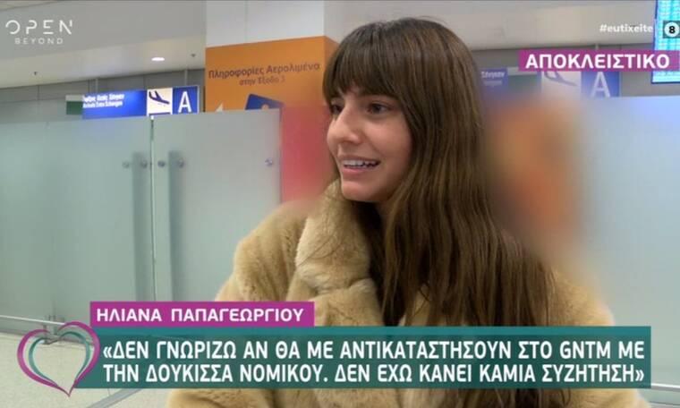 Η Ηλιάνα Παπαγεωργίου απαντά για το αν αποχωρεί από το GNTM (video)