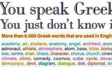 Τα μυστικά που δεν ήξερες για την ελληνική γλώσσα