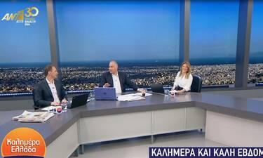 Γιώργος Παπαδάκης: Εκτός Καλημέρα Ελλάδα – Τι συμβαίνει; (Video)