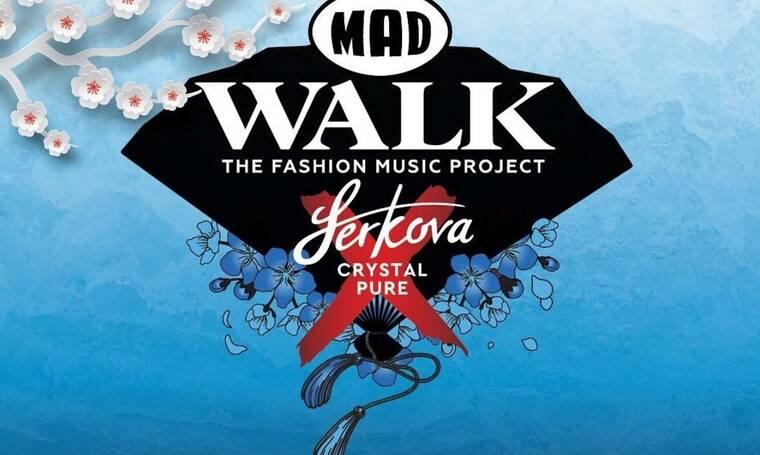 Madwalk 2020: Αυτοί είναι οι guest καλλιτέχνες που θα δούμε στο show και η λίστα είναι top (video)