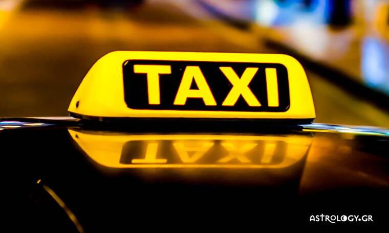 Μήπως είδες στο όνειρό σου ταξί;