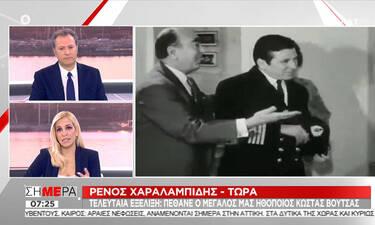 Ρένος Χαραλαμπίδης: «Είναι ανορθόδοξο να πεις ότι πέθανε ο Βουτσάς» (video)