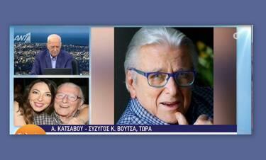 Κώστας Βουτσάς: Λύγισε στον αέρα η σύζυγός του, Αλίκη Κατσαβού: «Το τέλος του ήρθε ήσυχα»
