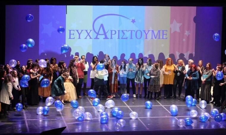 """Μια συγκινητική  """"Βραδιά του Ευχαριστώ"""" από το Κάνε-Μια-Ευχή Ελλάδος"""