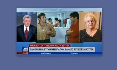 Κώστας Βουτσάς: Λύγισε η αδερφή του – Αυτή ήταν η τελευταία τους συνάντηση στο νοσοκομείο