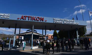 Κοροναϊός: Πρώτο κρούσμα στην Αθήνα - Τι ξέρουμε έως τώρα για τη γυναίκα που νοσεί