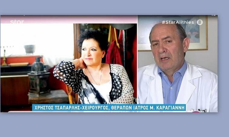 Μάρθα Καραγιάννη: Υπεβλήθη σε χειρουργείο - Οι πρώτες δηλώσεις του γιατρού της