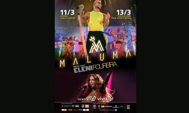 Πλησιάζει η μεγάλη στιγμή! Ο Maluma την Τετάρτη 11 Μαρτίου στη μεγάλη συναυλία του στο ΟΑΚΑ! (video)