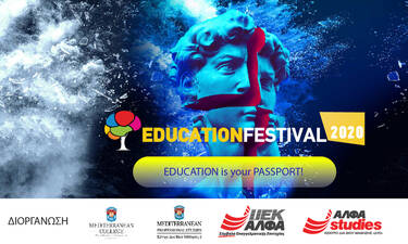 12o ΕDUCATION FESTIVAL powered by IEK AΛΦΑ & MEDITERRANEAN COLLEGE!