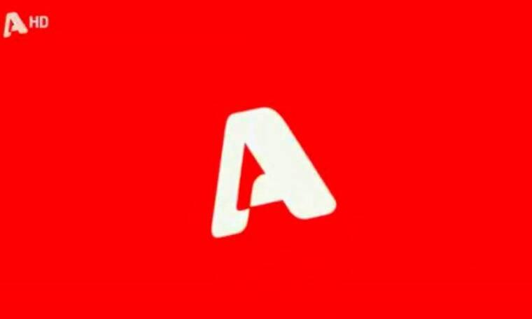 Alpha: Τα χαμηλά νούμερα τηλεθέασης αναγκάζουν το κανάλι να κόψει σειρά – Ποια την αντικαθιστά (vid)