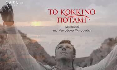 Κόκκινο Ποτάμι:«Ο Μανουσάκης είναι ξάδερφός μου, θα πλακωνόμασταν αν δεν μου έδινε ρόλο» (video)