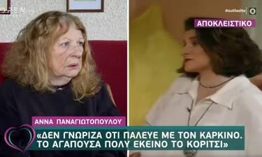 Σοκαριστική αποκάλυψη για το bullying που είχε δεχτεί η «Ντορίτα» από ηθοποιό στο Dolce Vita