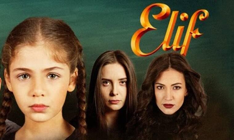 Εlif: H Ελίφ βάζει φωτιά στο σπίτι των Εμίρογλου (photos)