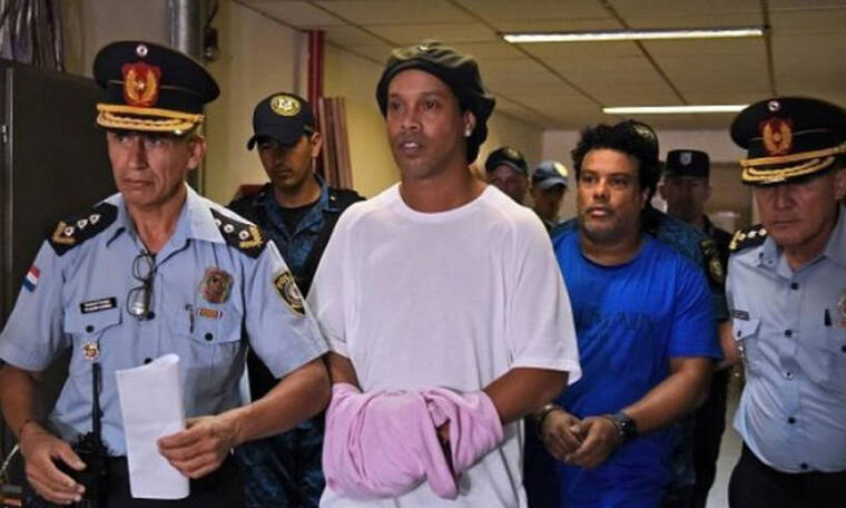 H πρώτη φωτογραφία του Ροναλντίνιο στη φυλακή - Δεν πάει ο νους σας πώς είναι!