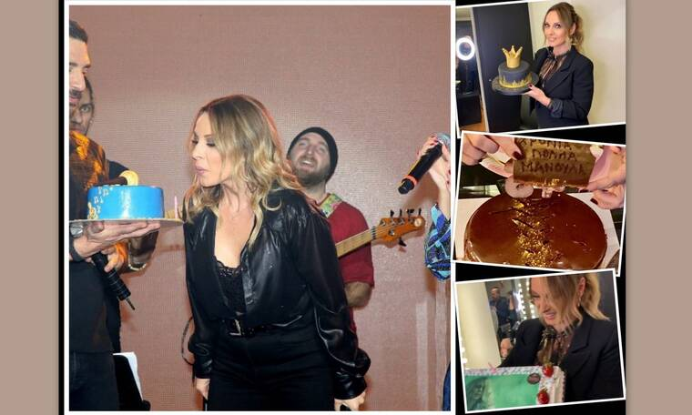 Έσπασε ρεκόρ σε τούρτες γενεθλίων η Πέγκυ Ζήνα! Δεν φαντάζεστε πόσα κεράκια έσβησε! (photos)