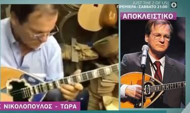 Ο Χρήστος Νικολόπουλος κάνει έκκληση να του επιστρέψουν το μπουζούκι αυτοί που του το έκλεψαν