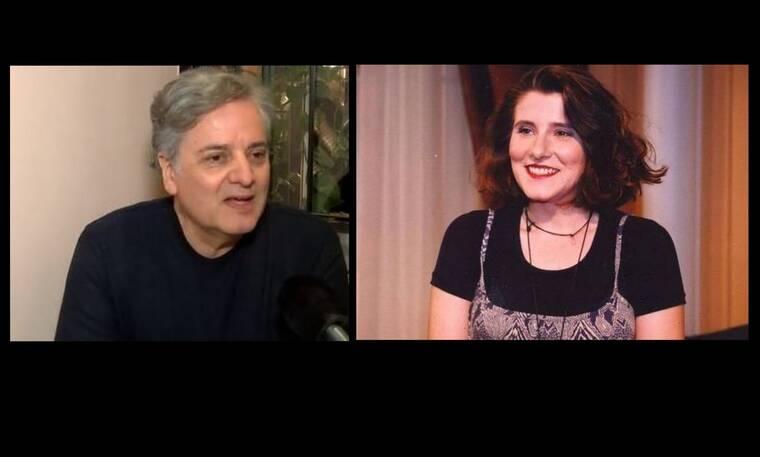 Ο «Μανώλης» του Dolce Vita μιλά για το bullying που είχε δεχθεί η Κατερίνα Ζιώγου που «έφυγε» νωρίς