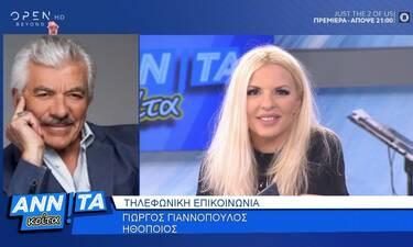 Γιώργος Γιαννόπουλος: Στην Καλαμάτα θα παρακολουθήσει την πρεμιέρα του J2US! Τι είπε στη Πάνια (vid)