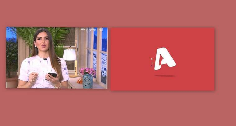 Κορονοϊός: Οι αλλαγές στο πρόγραμμα του ALPHA - Θα δούμε το «Happy Day» τη Δευτέρα;