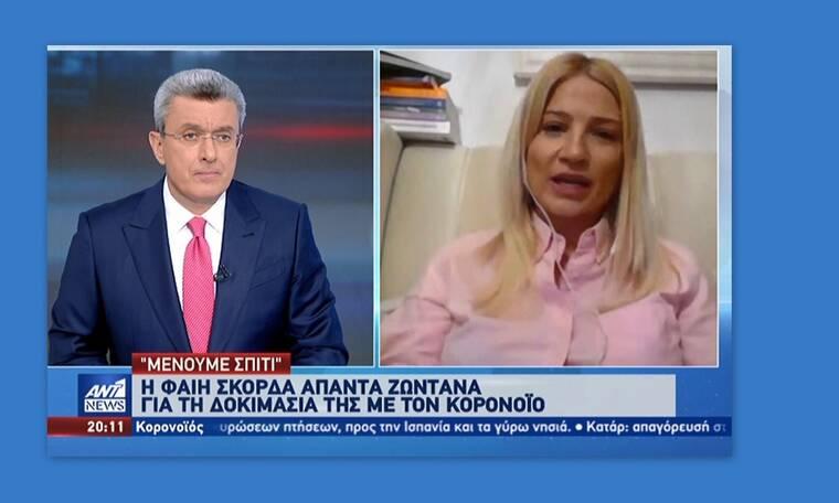 Κορονοϊός: H Φαίη Σκορδά μιλάει από το σπίτι της για το πώς βιώνει την ασθένειά της (video+photos)