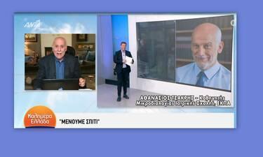 Καλημέρα Ελλάδα: Ο Γιώργος Παπαδάκης βγήκε live από το σαλόνι του σπιτιού του- Εσύ το έχεις δει;