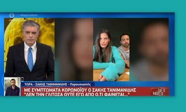 Κορονοϊός: Σάκης Τανιμανίδης: Όλα όσα αποκάλυψε για την πορεία της υγείας του