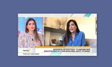 Φλορίντα Πετρουτσέλι: Οι δύσκολες στιγμές που ζει η οικογένειά της στην Ιταλία από τον κορονοϊό!
