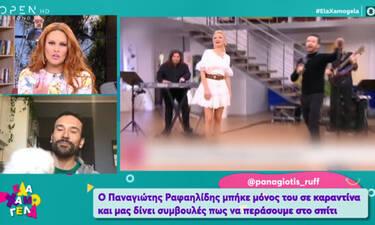 Π. Ραφαηλίδης: Συνεχίζει να είναι σε καραντίνα μετά την επαφή με τη Σκορδά! Πώς είναι η υγεία του;