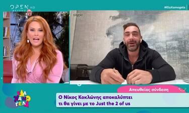 Ο Νίκος Κοκλώνης μιλάει για το μέλλον του J2US! (video)