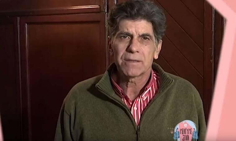 Γιάννης Μπέζος: «Μένουμε σπίτι για όσους αγαπάμε» - Το μήνυμα του ηθοποιού (Video)