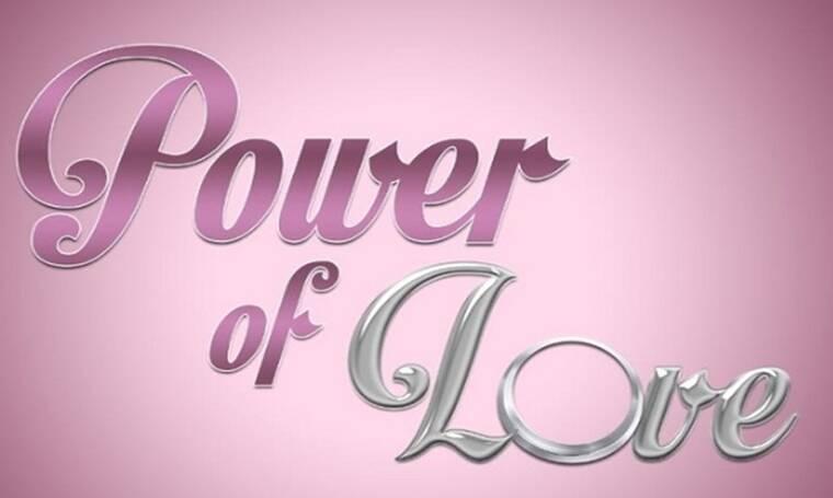 Power Of Love: Έκπληξη! Έγκυος πρώην παίκτρια – Η πρώτη φωτό με φουσκωμένη κοιλίτσα