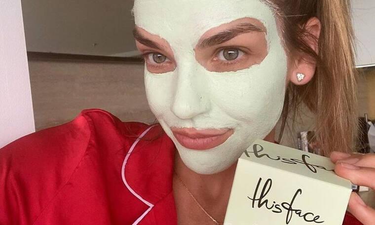 Φτιάξε μόνη σου μάσκες ομορφιάς για τέλειο δέρμα