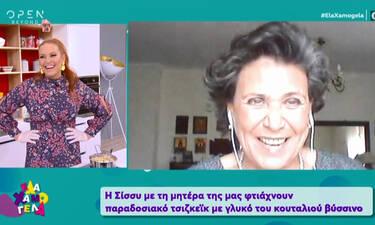 Έλα χαμογέλα: Η Χρηστίδου έφτιαξε cheesecake με τη μητέρα της σε ζωντανή σύνδεση! (video)