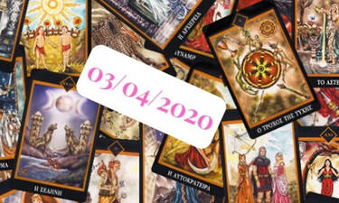 Δες τι προβλέπουν τα Ταρώ για σένα, σήμερα 03/04!