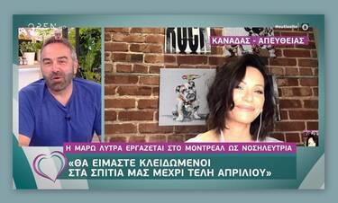 Μάρω Λύτρα: «Θα είμαστε κλειδωμένοι στα σπίτια μας μέχρι τέλη Απριλίου»!