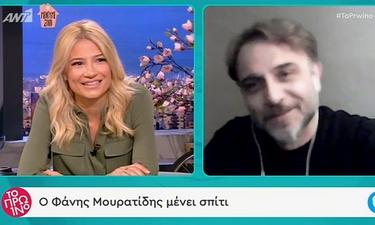 Φάνης Μουρατίδης: Πώς βιώνει την καραντίνα με την Άννα Μαρία Παπαχαραλάμπους και τα παιδιά τους;