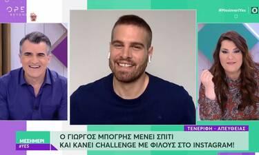 Γιώργος Μπόγρης: Αποκλεισμένος στην Τενερίφη, δεν μπορεί να επιστρέψει στην Ελλάδα! Πώς περνάει;