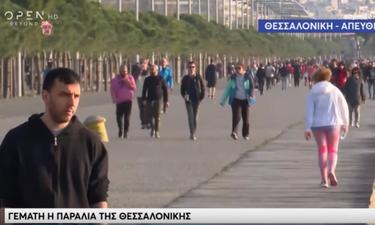 Η απάντηση του διευθυντή ενημέρωσης του Open για τα πλάνα από την παραλία της Θεσσαλονίκης (pics)