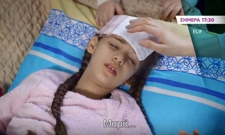 Elif: Η Ελίφ αρρωσταίνει βαριά (Photos & Video)