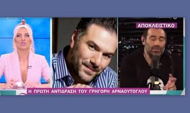 Γρηγόρης Αρναούτογλου: Αυτή είναι η αντίδρασή του στην επίθεση του Κανάκη περί αντιγραφής