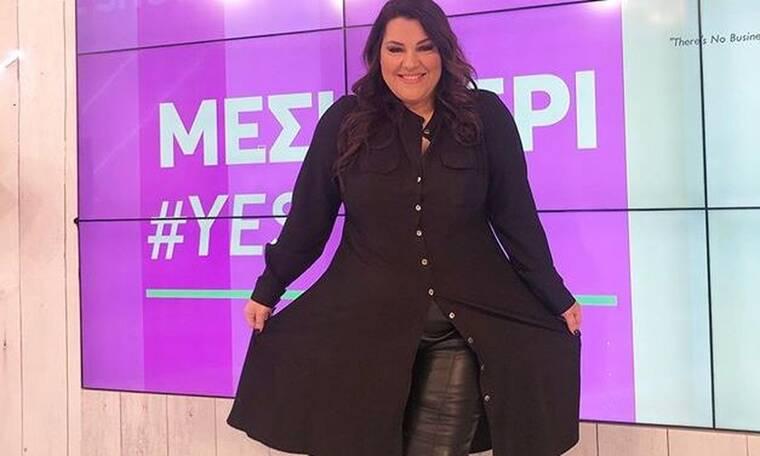 Τίτλοι τέλους για το Μεσημέρι #yes: Έτσι αποχαιρέτισαν το κοινό η Ζαρίφη και ο Σταματόπουλος (Video)