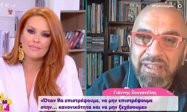 Έλα χαμογέλα: Η έκκληση του Γιάννη Ζουγανέλη στην εκπομπή της Σίσσυς Χρηστίδου (Video)