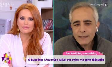 Ο Σωκράτης Αλαφούζος από Λος Άντζελες: Χαίρομαι που στην Ελλάδα είναι καλύτερα τα μέτρα προφύλαξης