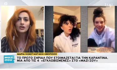Μαρία Κωνσταντάκη: Μιλάει για το πρώτο διαδικτυακό σίριαλ που δημιουργήθηκε εν μέσω καραντίνας!
